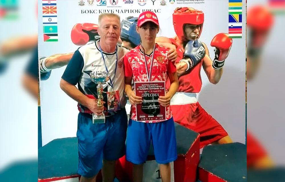 Алёна Тремасова участвует в первенстве Европы по боксу среди девушек 15-16 лет в Болгарии