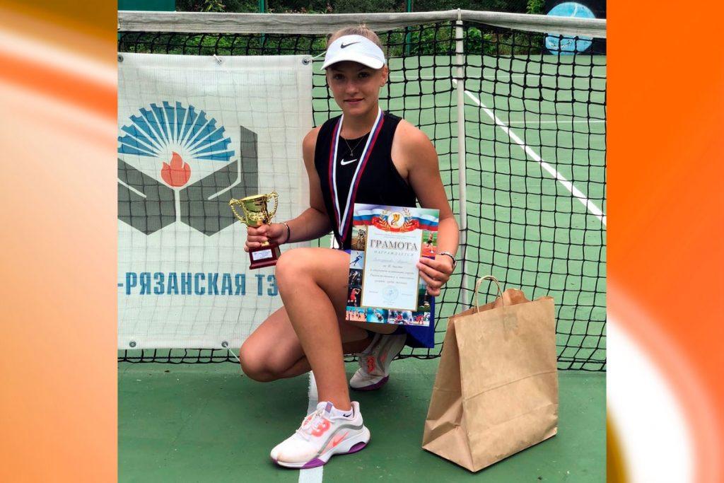 Серебряную медаль выиграла теннисистка Алиса Зиатдинова на открытом чемпионате Рязани