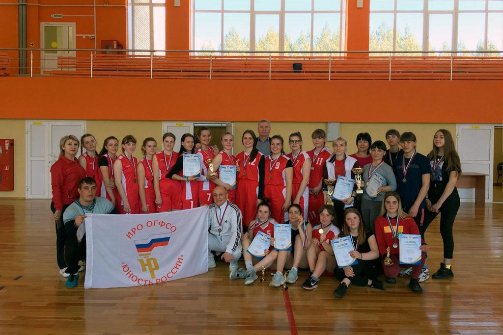 Команда АПК победила на первенстве области по баскетболу среди профессиональных образовательных организаций