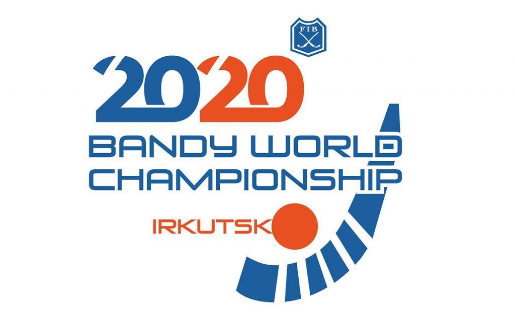 Матчи группы А чемпионата мира по хоккею с мячом  планируют перенести на октябрь 2020 года