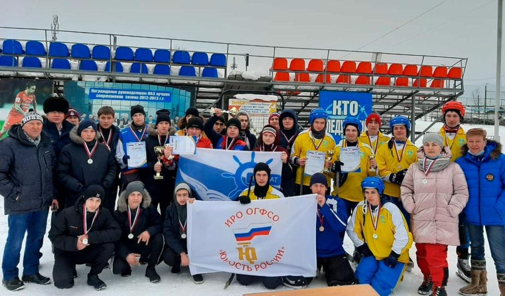 XIII областной турнир по хоккею с мячом «Молодёжно-спортивная лига – Юность Россия» прошел в Иркутске