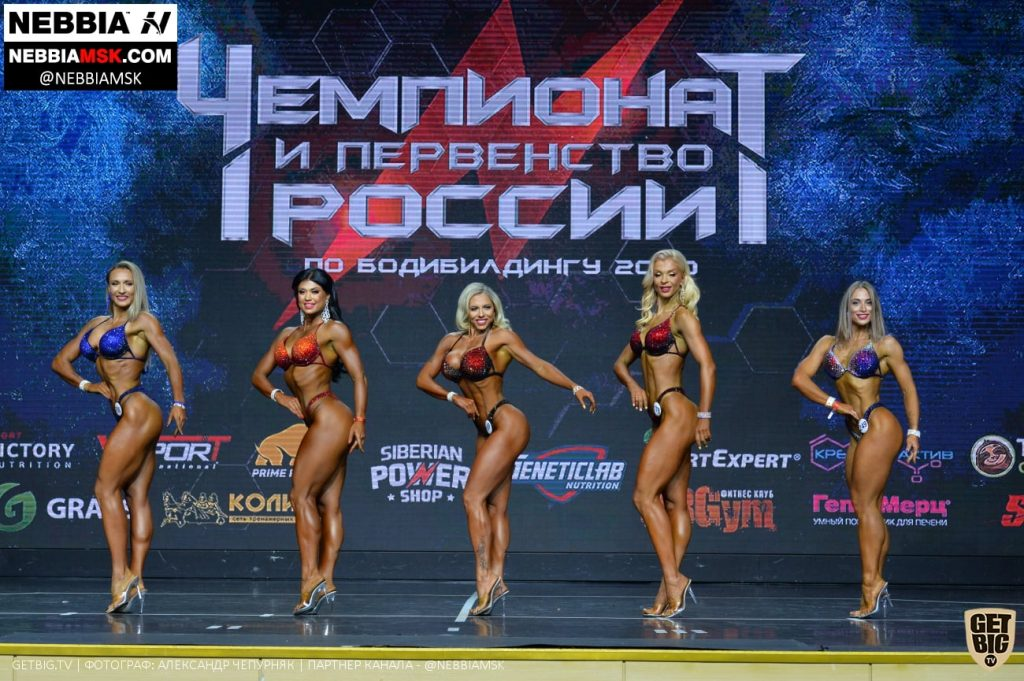 Две медали выиграли спортсменки Приангарья на чемпионате России по бодибилдингу