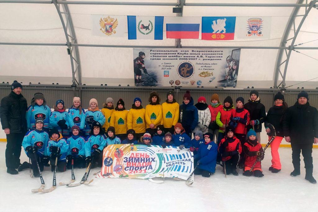 Около 4 тыс. жителей Иркутской области приняли участие в Дне зимних видов спорта
