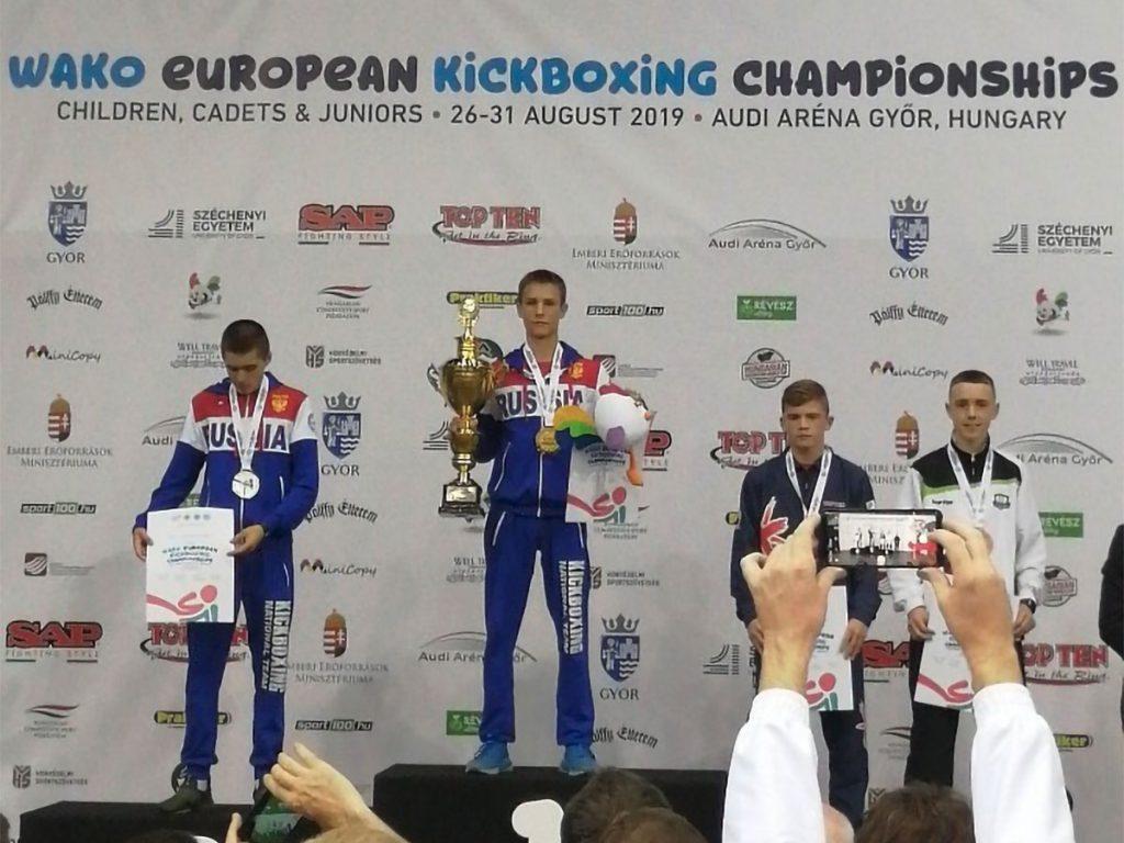 Кикбоксёры из Приангарья завоевали три медали на первенстве Европы
