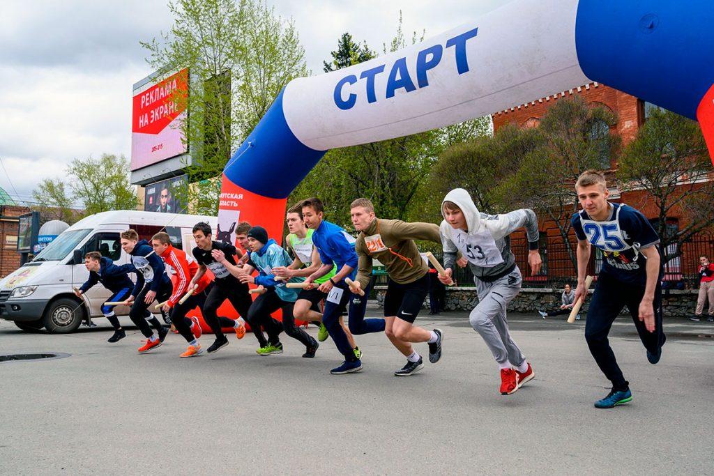 Легкоатлетическая эстафета на призы газеты «Восточно-Сибирская правда» состоялась в Иркутске