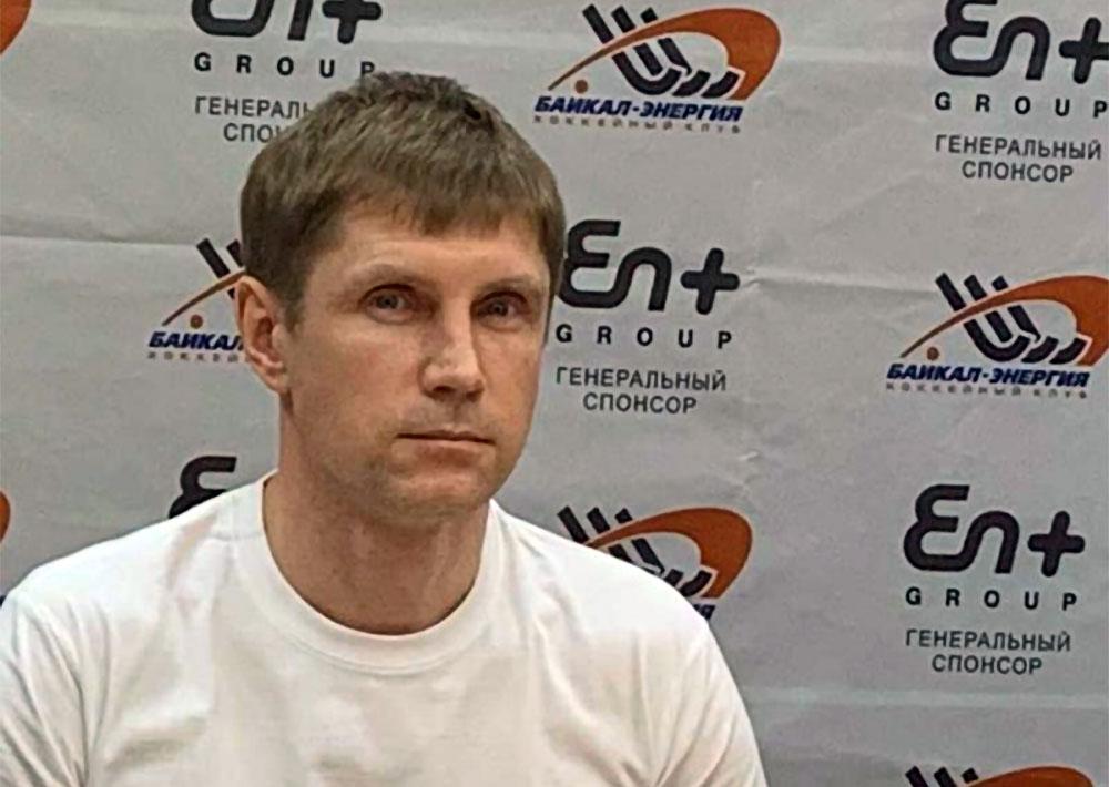 Компания En+ Group представила главного тренера команды «Байкал-Энергия»