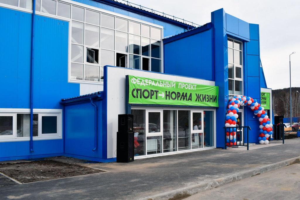 Физкультурно-оздоровительный комплекс имени В.А. Михалёва открыли в Шелеховском районе