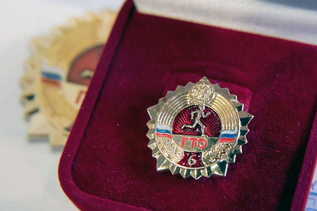 26 и 27 мая в Шелехове пройдёт летний фестиваль ГТО