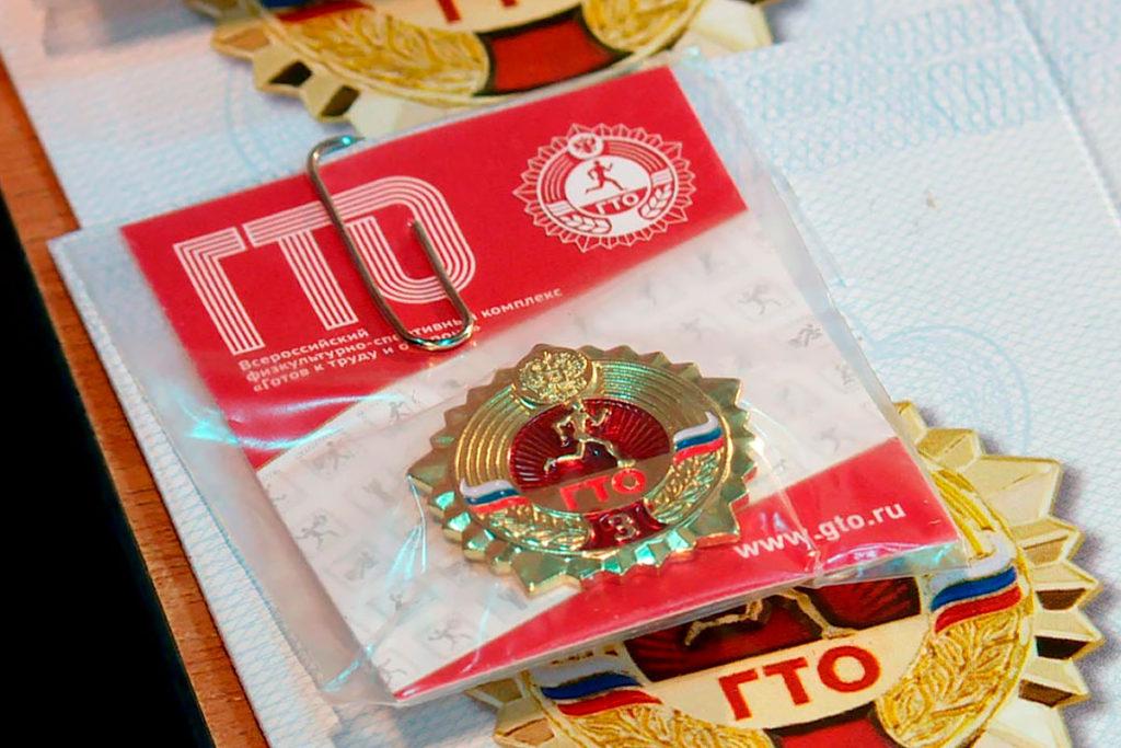 Зимний фестиваль ВФСК ГТО среди студентов вузов 18 марта пройдет в Иркутске