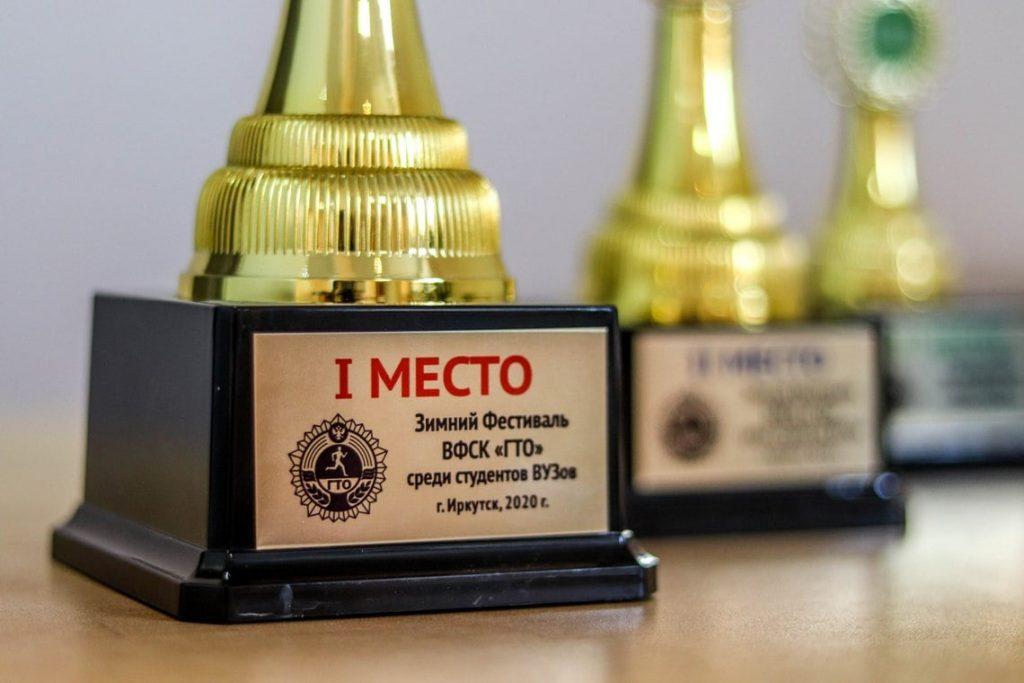 Команда ИГМУ победила на Зимнем фестивале ВФСК ГТО среди студентов вузов