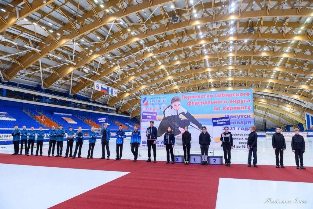 Иркутские спортсмены заняли третье место на первенстве СФО по кёрлингу среди смешанных пар