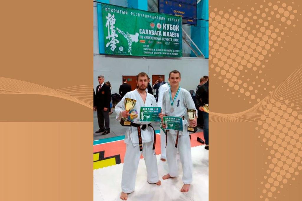 Иркутские спортсмены завоевали две медали на турнире по киокусинкай «Кубок Салавата Юлаева»
