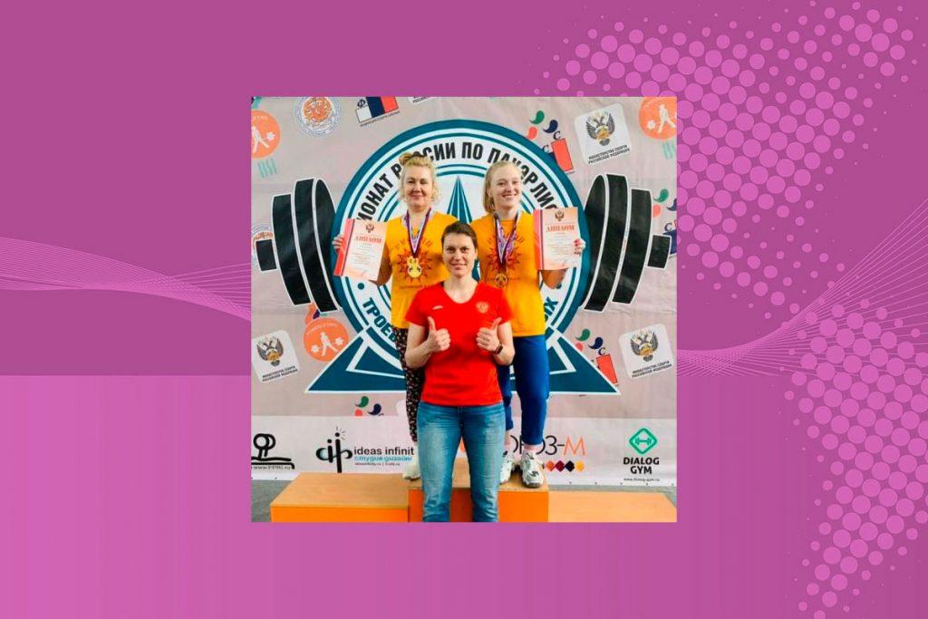 Иркутянки выиграли четыре золотых медали на чемпионате России по пауэрлифтингу среди слабовидящих