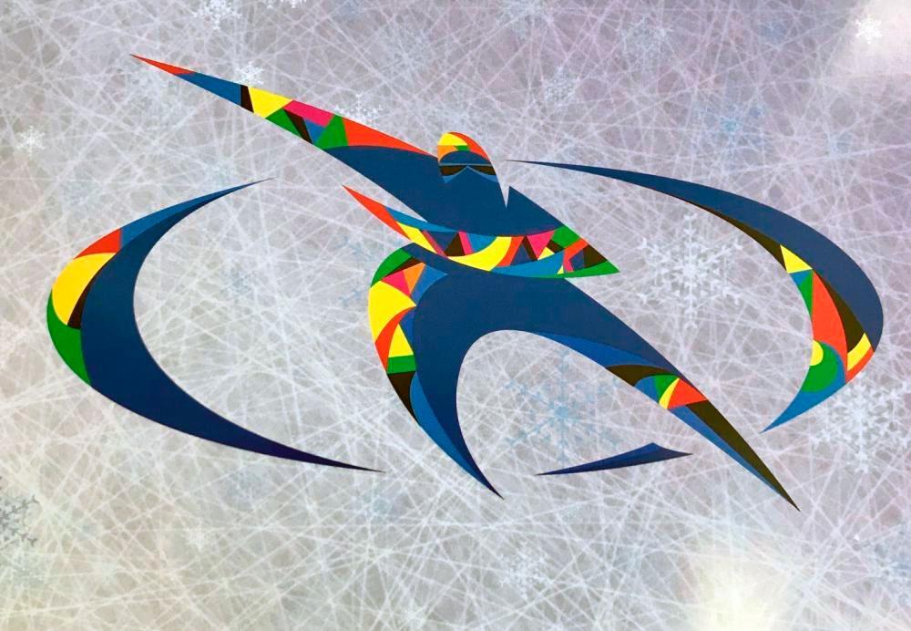 Всероссийские соревнования по конькобежному спорту «Лёд надежды нашей» пройдут 6 февраля в Иркутске