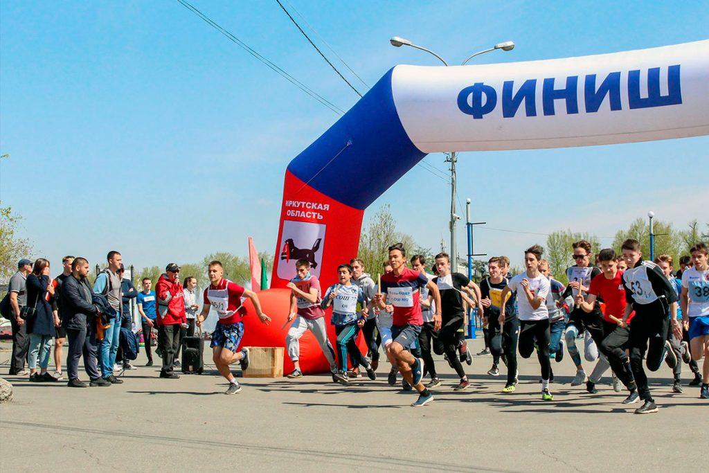 25 мая в Иркутске пройдет традиционная легкоатлетическая эстафета