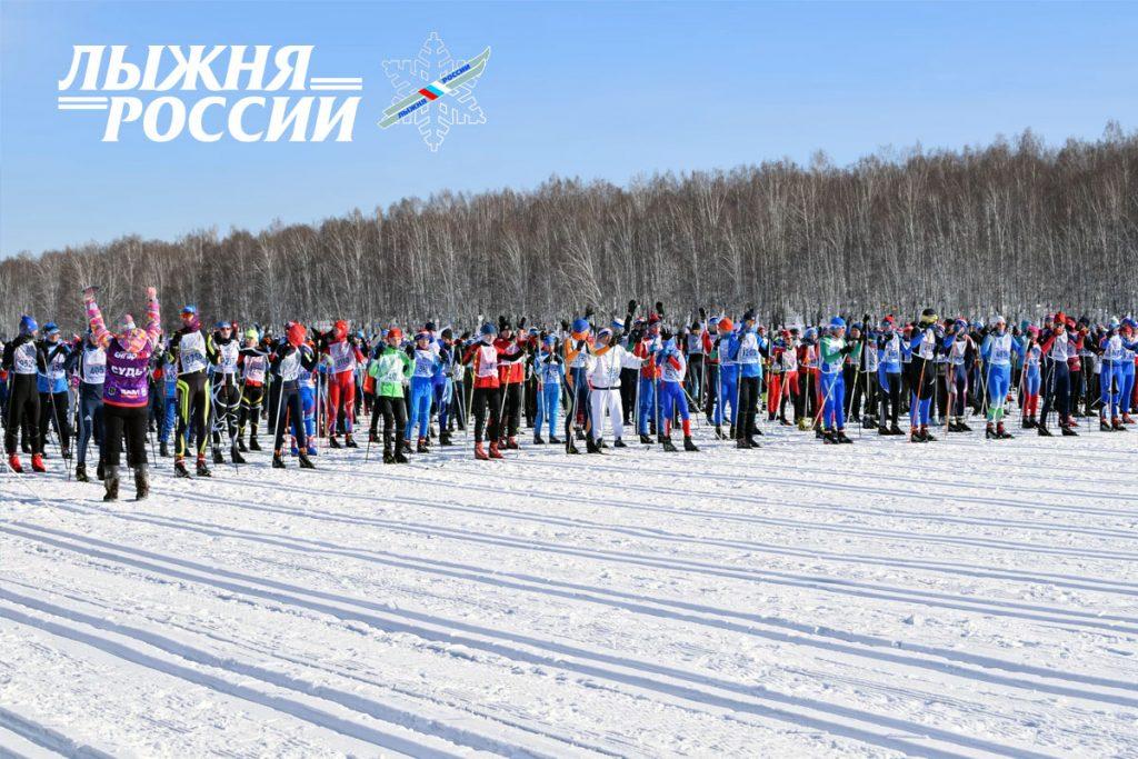 8 февраля в Иркутске пройдёт XXXVIII Всероссийская лыжная гонка «Лыжня России»