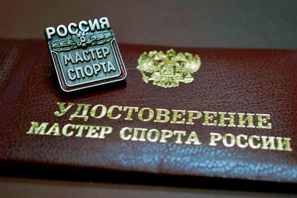 Пять спортсменов Иркутской области стали мастерами спорта России
