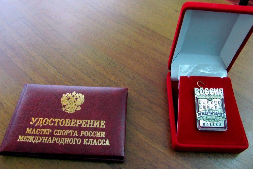 Звание «Мастер спорта международного класса» присвоено иркутскому единоборцу Сергею Погодаеву