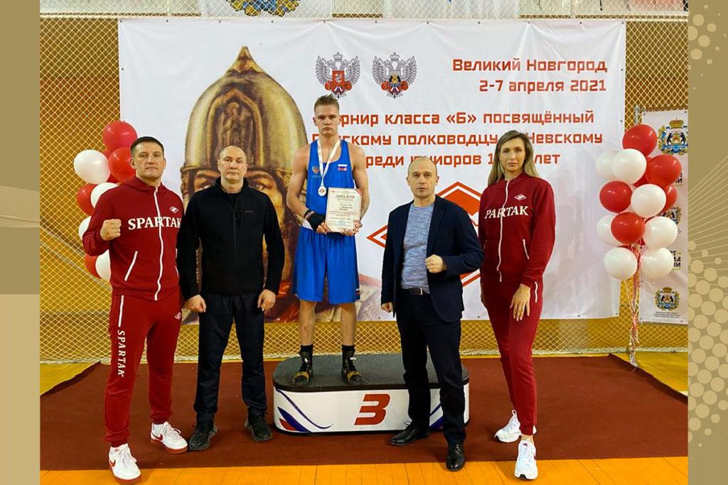 Никита Клецко стал бронзовым призёром соревнований по боксу среди юниоров 17-18 лет