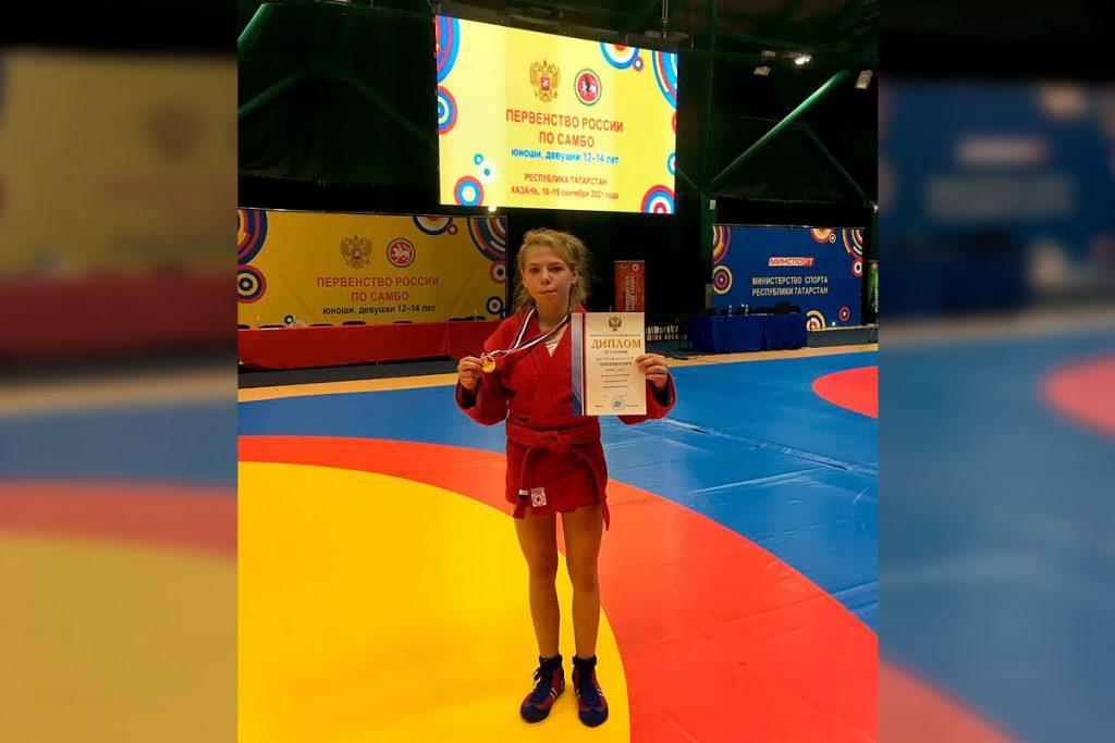 Полина Подгорная выиграла серебряную медаль на первенстве России по самбо