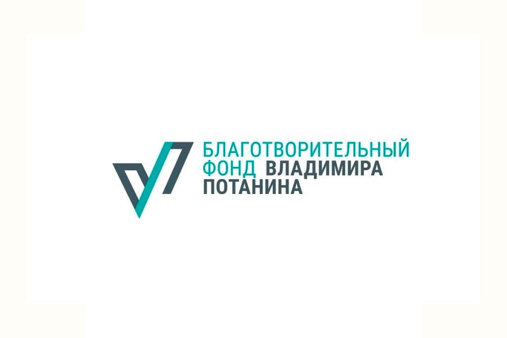 Фонд Потанина запустил первый спортивный конкурс «Спорт для всех»