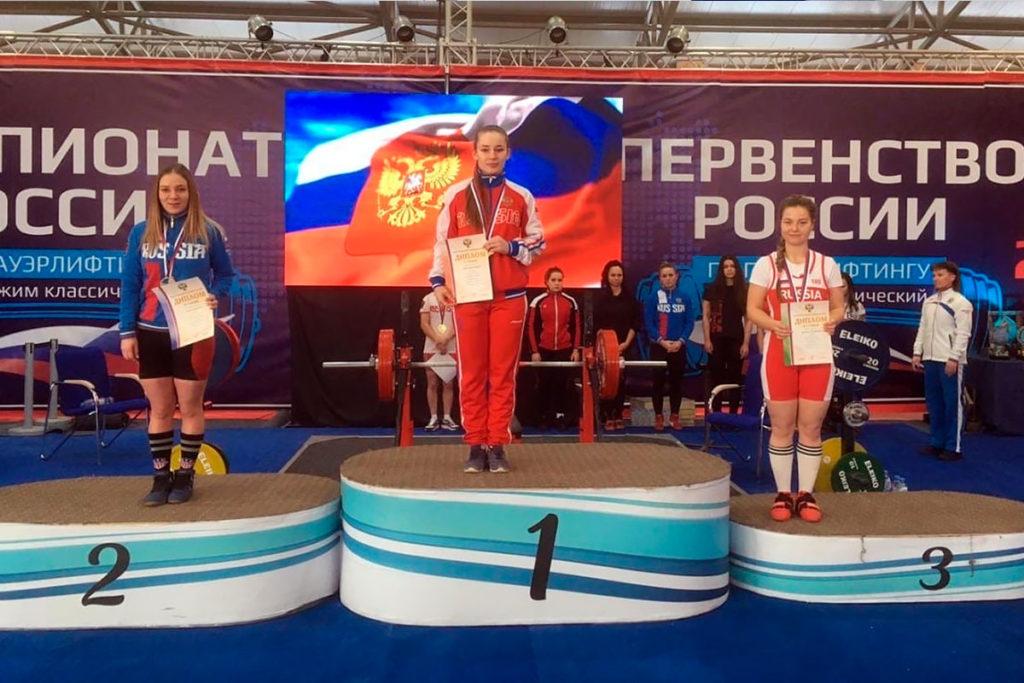 Семь медалей завоевали спортсмены Приангарья на чемпионатах и первенствах России и ФПР по жиму и классическому жиму