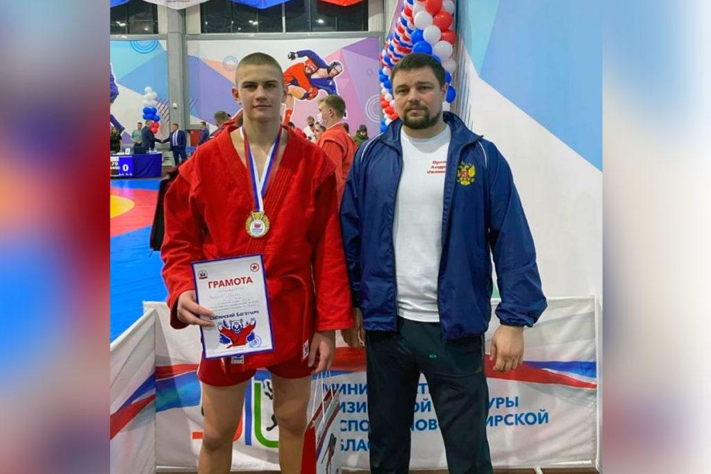 Руслан Тарасов победил на всероссийских соревнованиях по самбо «Сибирский богатырь»