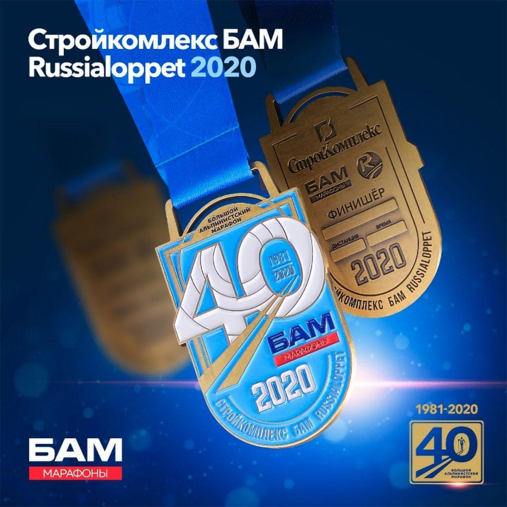 7 марта в Шелеховском районе стартует юбилейный лыжный марафон «Стройкомплекс БАМ Russialoppet»