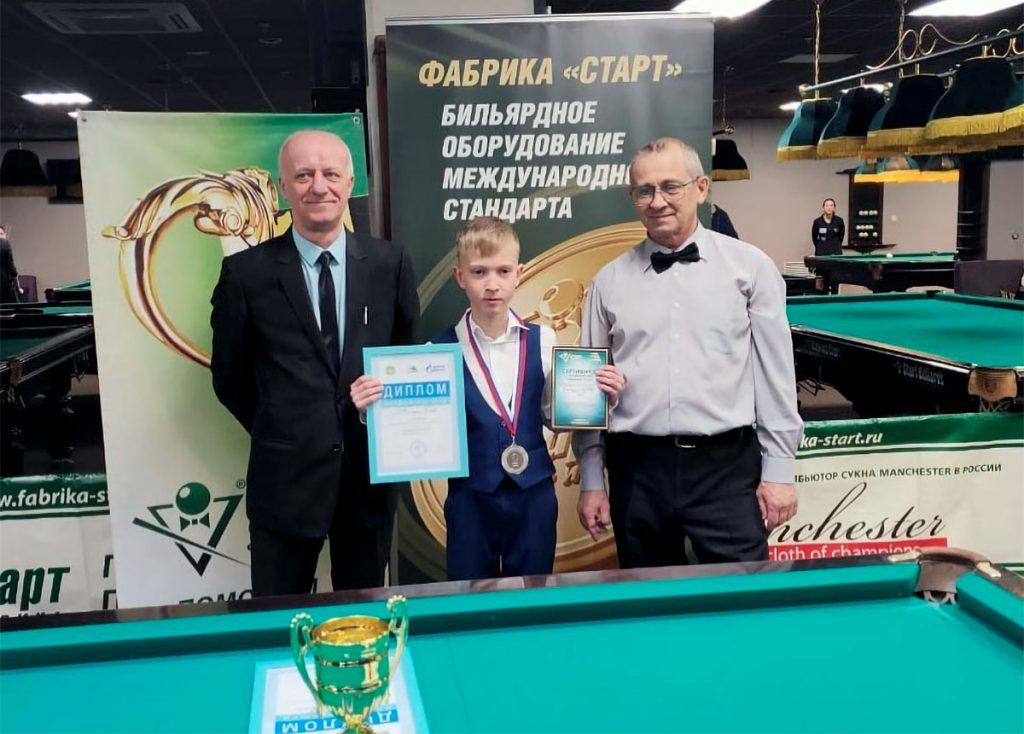 Савва Каморин стал серебряным призёром первенства СФО по бильярдному спорту