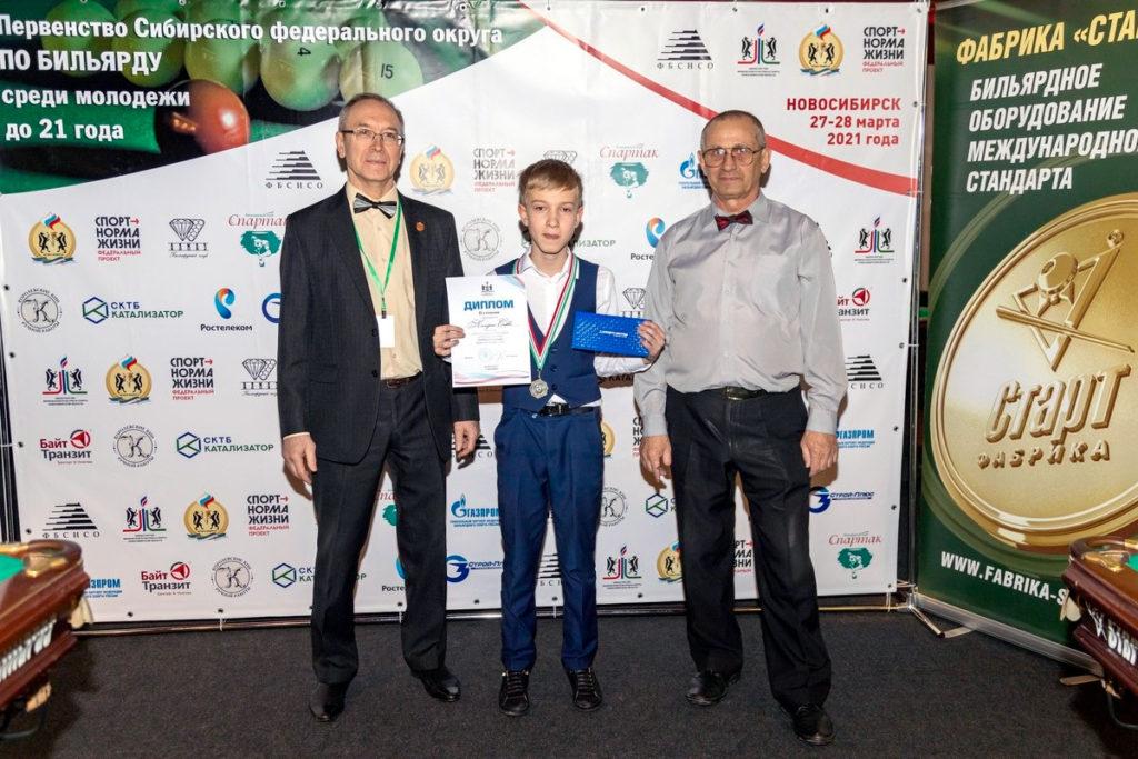 Иркутянин Савва Каморин стал серебряным призёром первенства СФО по бильярду