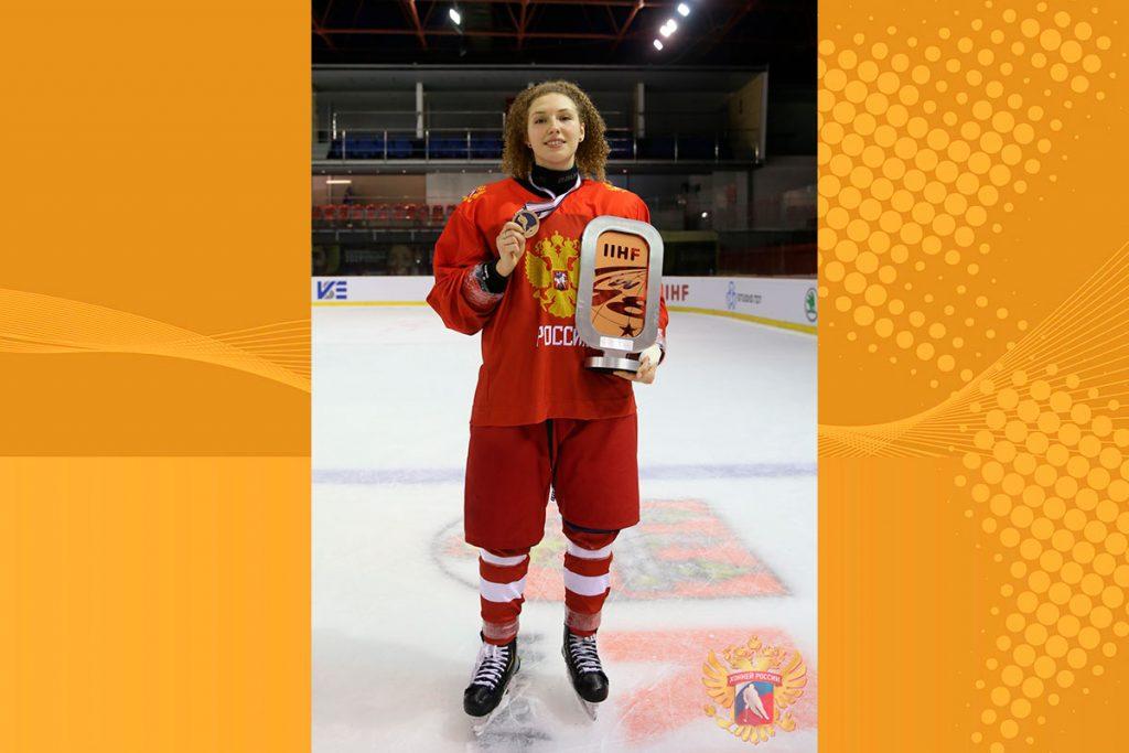 Хоккеистка София Лифатова включена в состав женской национальной сборной России