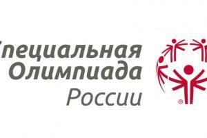 В Иркутске пройдут соревнования по лыжным гонкам и бегу на снегоступах