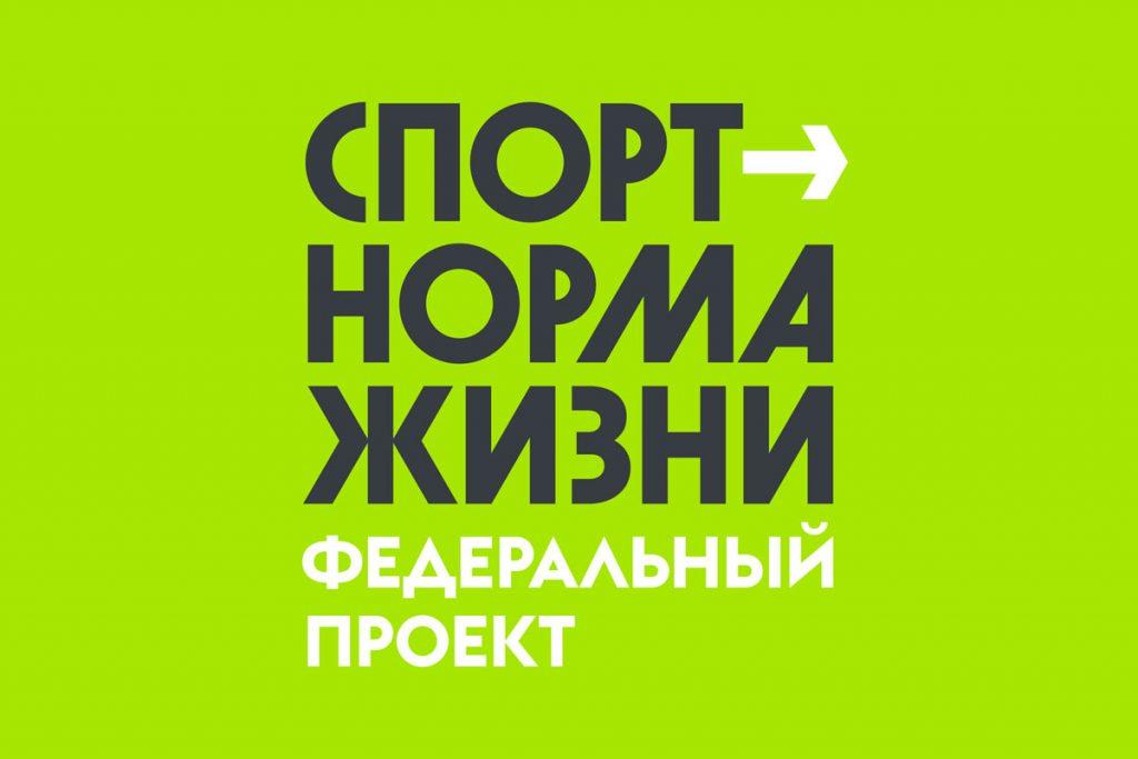 В этом году стадион «Шахтёр» в Черемхово планируют серьёзно обновить