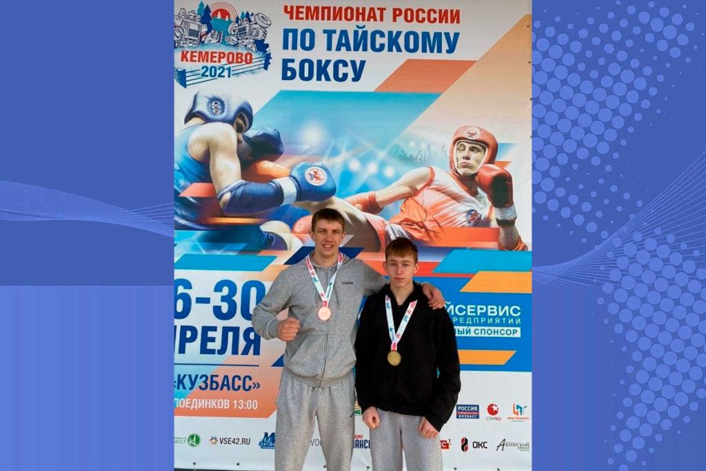 Спортсмены Иркутской области завоевали две медали на чемпионате России по тайскому боксу