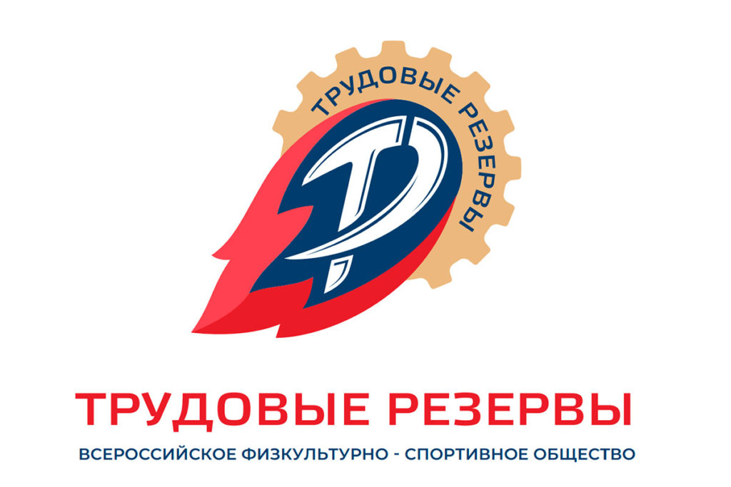 В России почти 20 000 человек смогут бесплатно заниматься спортом на работе