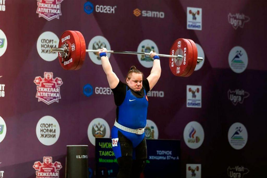 На чемпионате России по тяжёлой атлетике спортсменки Иркутской области завоевали пять медалей