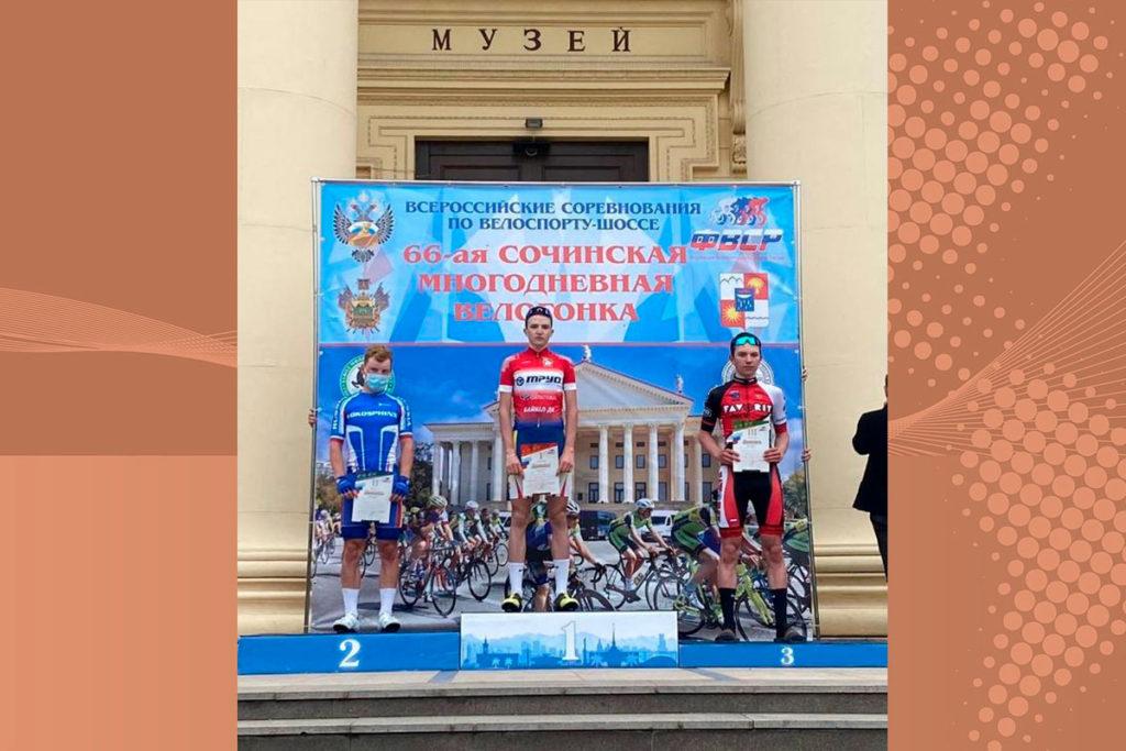 Валерий Штин выиграл пятый этап сочинской многодневной велогонки