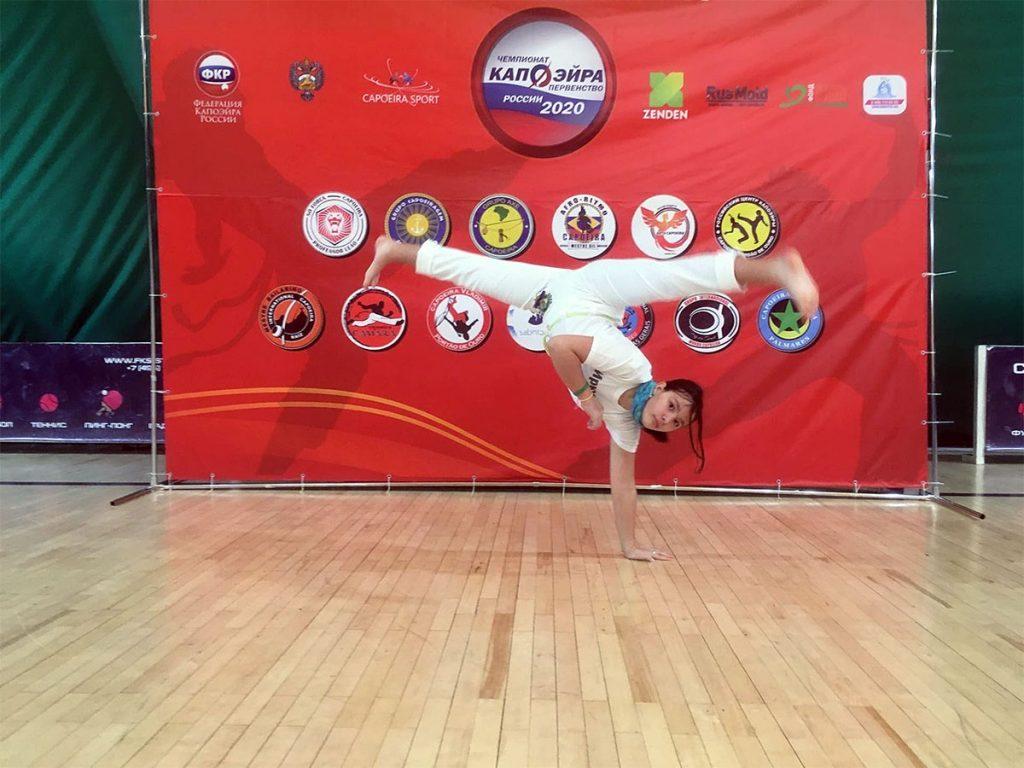 Вероника Хлыстова стала серебряным призёром чемпионата России по капоэйра