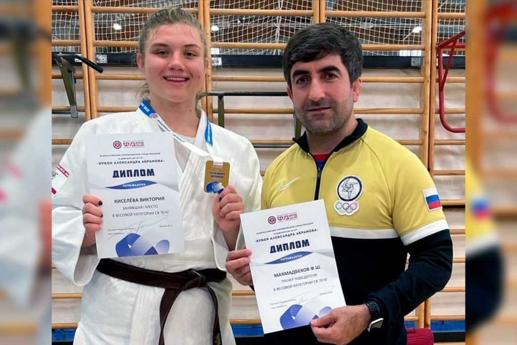 Золотую медаль выиграла Виктория Киселёва на всероссийских соревнованиях по дзюдо