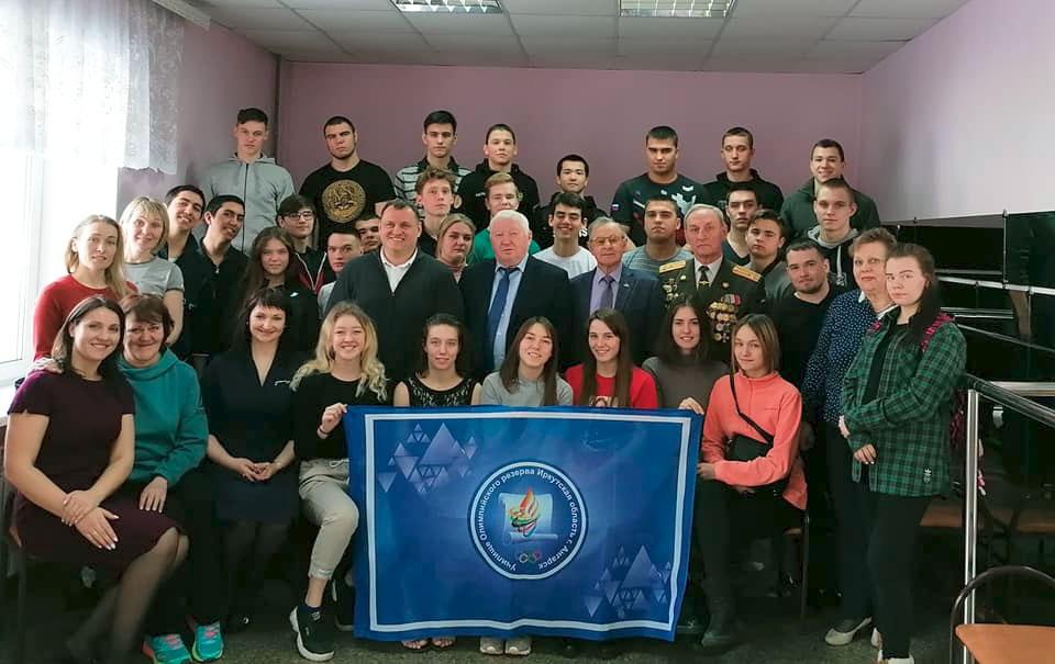 В училище олимпийского резерва в Ангарске прошла встреча с ветеранами спорта Иркутской области