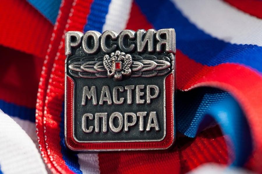 Семь спортсменов Иркутской области стали мастерами спорта России